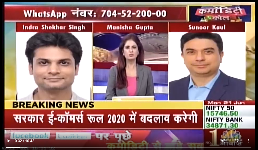 CNBC Awaaz. The interview was hosted by Ms. Manisha Gupta, Editor, Commodities & Currencies who talked about 2nd wave impact on agriculture, Good monsoon and sowing begins – seed quality concerns, pre-harvest and post-harvest, agri fintech innovations, supply chain and logistics and on e-auction in agri sector.